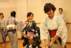 Samurai Club