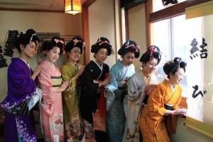 Kimono Dreamers at Asakusa