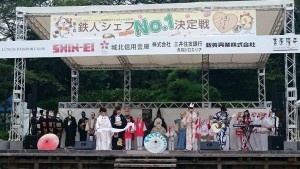 Japanese Dance in Asukayama