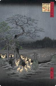 Hiroshige Oji Fox